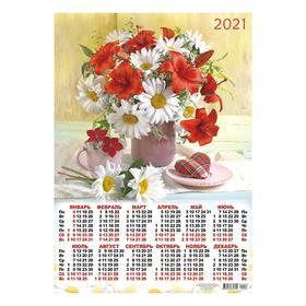 """Календарь листовой А2 """"Цветы - 2021 - 527"""""""