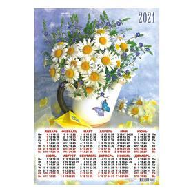"""Календарь листовой А3 """"Цветы - 2021 - 526"""""""