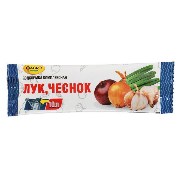 Удобрение минеральное Фаско Лук Чеснок, водорастворимое, 10 г