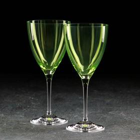 Набор бокалов для вина «Кейт», 250 мл, 2 шт, цвет зелёный