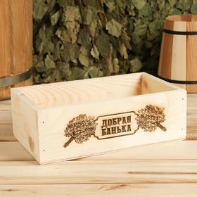 Ящик деревянный, 24.5×14×8 см Ош