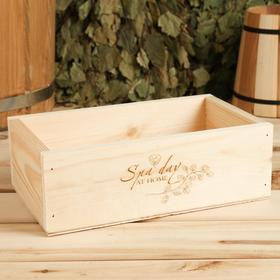 Ящик деревянный 'Spa day at home', 24.5×14×8 см Ош