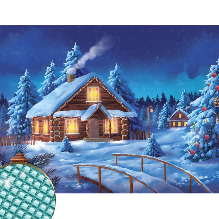 Алмазная вышивка «Рождественский вечер» 30х40 см, холст, пинцет, емкость