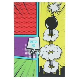 """Скетчпад А4, 40 листов на cклейке """"Комиксы"""", картонная обложка, матовая ламинация, блок офсет 100 г/м2"""