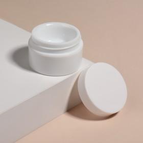 Баночка для геля и декора, d = 5 см, 15 гр, цвет белый Ош