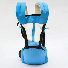 Рюкзак-кенгуру/хипсит, цвет голубой/черный Ош
