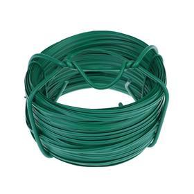 Проволока для подвязки растений, 20 м, d = 1,2 мм, зелёная, Greengo Ош