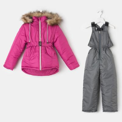 Комплект (полукомбинезон, куртка) для девочки, цвет малиновый, рост 110-116 см