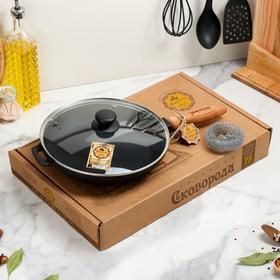 Сковорода чугунная литая, 260 х 40 мм, с деревянной ручкой и стеклянной крышкой, премиум набор