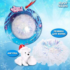 Игрушка в снежинке «Верь в чудеса»: фигурка и резинка для волос Ош