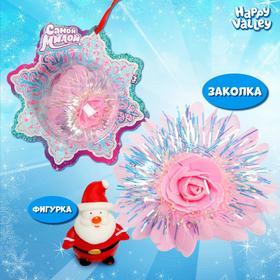 Игрушка в снежинке «Самой милой»: фигурка и заколка Ош