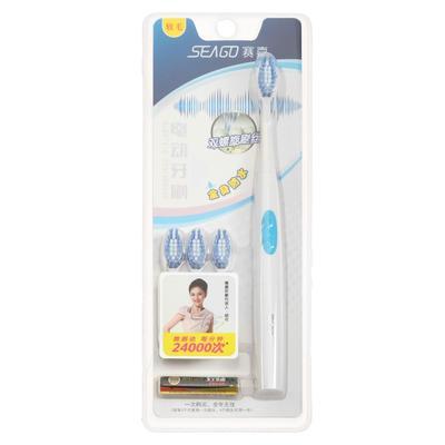 Электрическая зубная щётка Seago SG-582, звуковая, 24000 уд/мин, 3 насадки, голубая