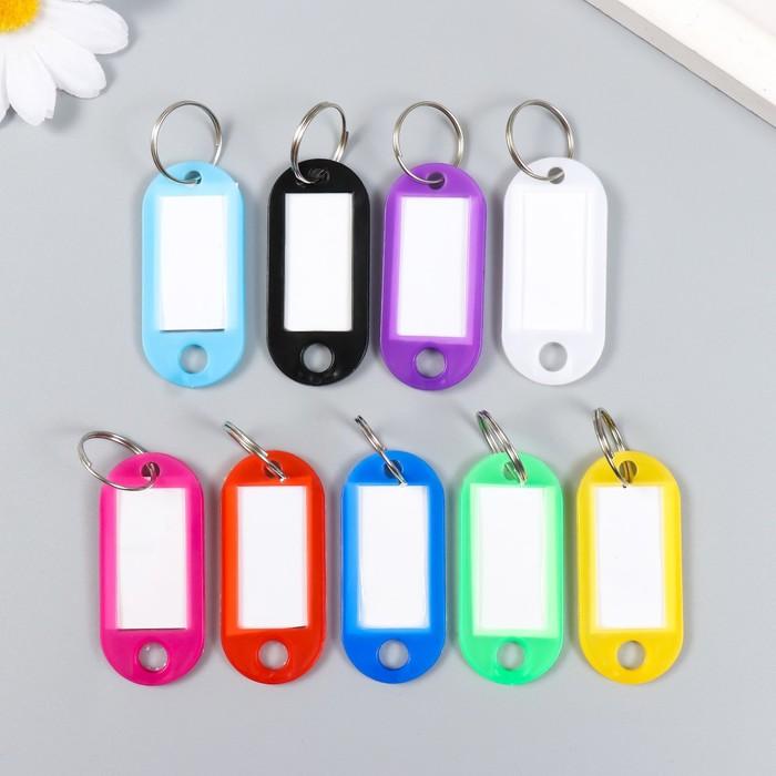 Идентификатор для ключей на кольце МИКС
