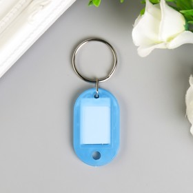 Идентификатор для ключей на кольце МИКС Ош