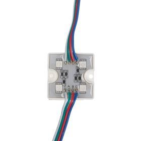 Светодиодный модуль SMD5050, 4 LED, 15 Lm/1LED, 1,4W/модуль, IP65, 12V RGB