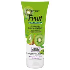 Пенка-праймер для умывания Bitэкс Fruit Therapy матирующая, с косточками киви, 200 мл