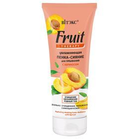 Пенка-сияние для умывания Bitэкс Fruit Therapy увлажняющая, с абрикосом, 200 мл