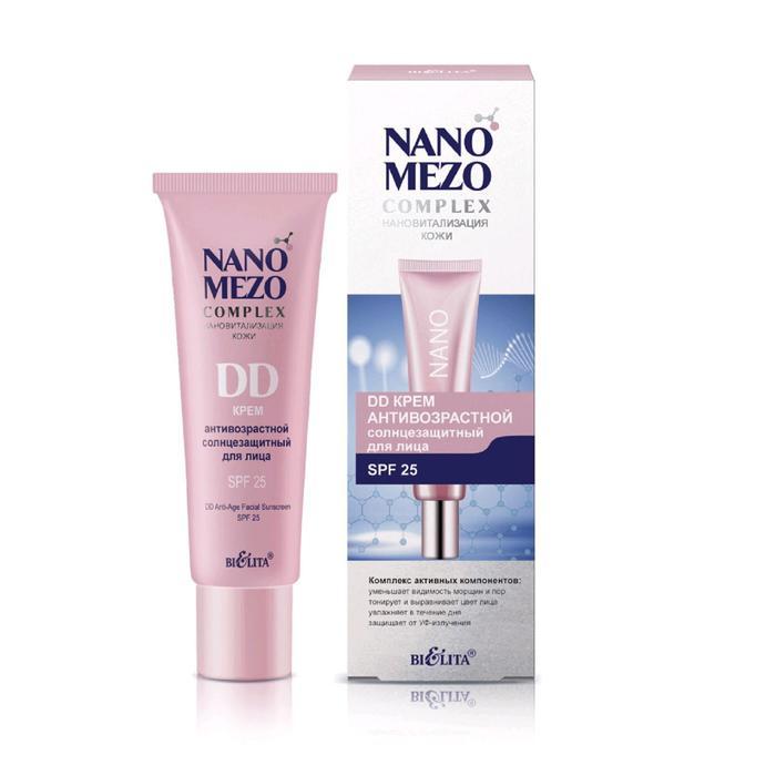 DD-крем для лица Bielita Nanomezocomplex, солнцезащитный, SPF 25