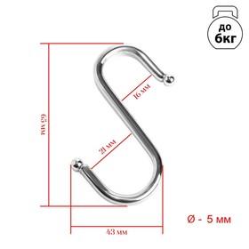 Крючок L=6,6, d=5 мм, цвет хром Ош