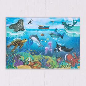 Коврик для лепки «Морской мир», формат A5 Ош