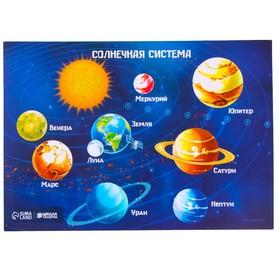 Коврик для лепки «Солнечная система», формат A5 Ош