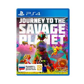 Игра для Sony Playstation 4 Journey to the Savage Planet Стандартное издание.