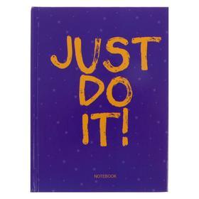 """Записная книжка А6, 96 листов, сшивная """"Сделай это!"""", твёрдая обложка, глянцевая ламинация, тонированный блок"""