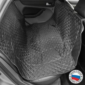 Накидка-гамак для перевозки животных и грузов, оксфорд, черный, 110х130 см Ош