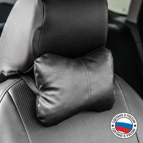 Подушка автомобильная косточка, на подголовник, экокожа, черный, 16х24 см Ош