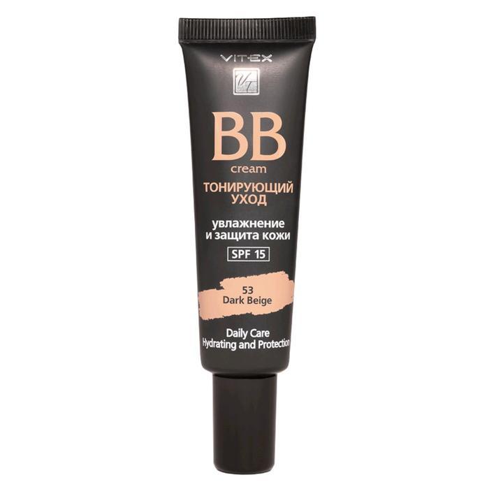 BB-крем для лица Vitex SPF15, тон 53 Dark beige, 30мл