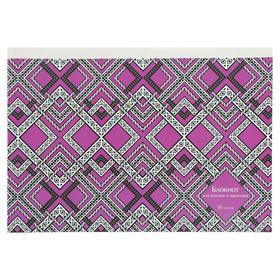 Блокнот для эскизов и зарисовок, 10 листов на скрепке 'Геометрический орнамент', обложка мелованный картон, блок офсет 80 г/м2 Ош