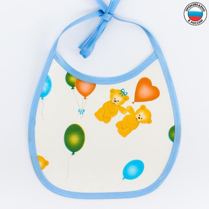Нагрудник из нетканого полотка с ПВХ покрытием, «Мишки», цвет МИКС