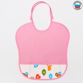Нагрудник с карманом, из нетканого полотна с ПВХ покрытием, «Мишки», цвет МИКС