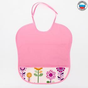 Нагрудник с карманом, из нетканого полотна с ПВХ покрытием, «Цветы», цвет МИКС