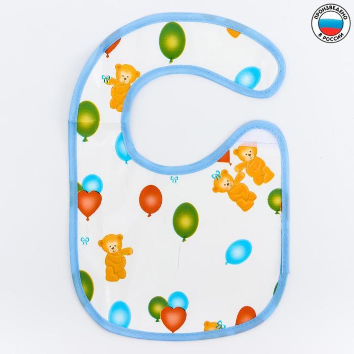 Нагрудник из ткани с ПВХ покрытием, «Мишки», цвет МИКС
