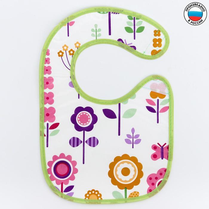 Нагрудник из ткани с ПВХ покрытием, «Цветы», цвет МИКС