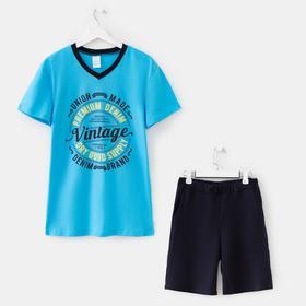 Костюм мужской ( футболка, шорты), цвет бирюза, размер 50