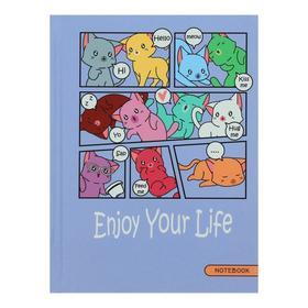 """Записная книжка А6, 110 х 145, 48 листов """"Жизнь кота"""", твёрдая обложка, глянцевая ламинация, тонированный блок"""