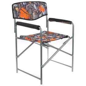 Кресло складное КС3, 49 х 55 х 82 см, кленовые листья