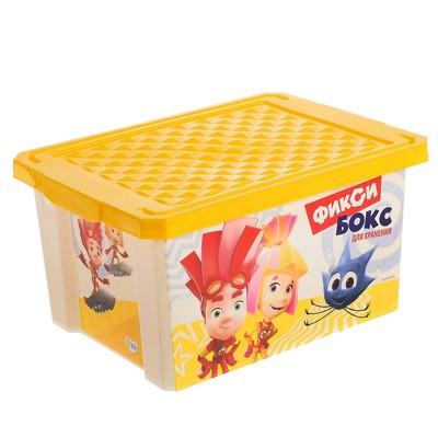 Детский ящик для хранения игрушек «Фиксики», 17 литров, цвет жёлтый - Фото 1