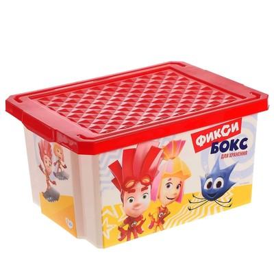 Детский ящик для хранения игрушек «Фиксики», 17 литров, цвет красный - Фото 1