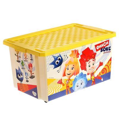 Детский ящик для хранения игрушек «Фиксики», 57 литров, цвет жёлтый - Фото 1