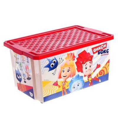 Детский ящик для хранения игрушек «Фиксики», 57 литров, цвет красный - Фото 1