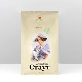 """Сухой корм """"Стаут"""" для взрослых кошек, гипоаллергенный с  ягненком и рисом, 2 кг"""