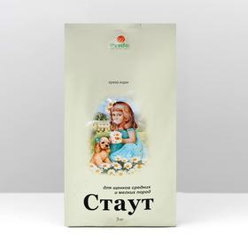 """Сухой корм """"Стаут"""" для щенков средних и мелких пород, 3 кг"""