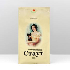 """Сухой корм """"Стаут"""" для взрослых собак мелких пород, 500 г"""