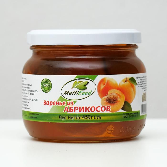 Варенье из абрикосов, 450 г.