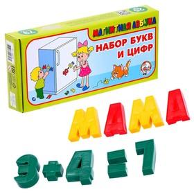 Набор цифр и букв русского алфавита на магнитах, 79 штук