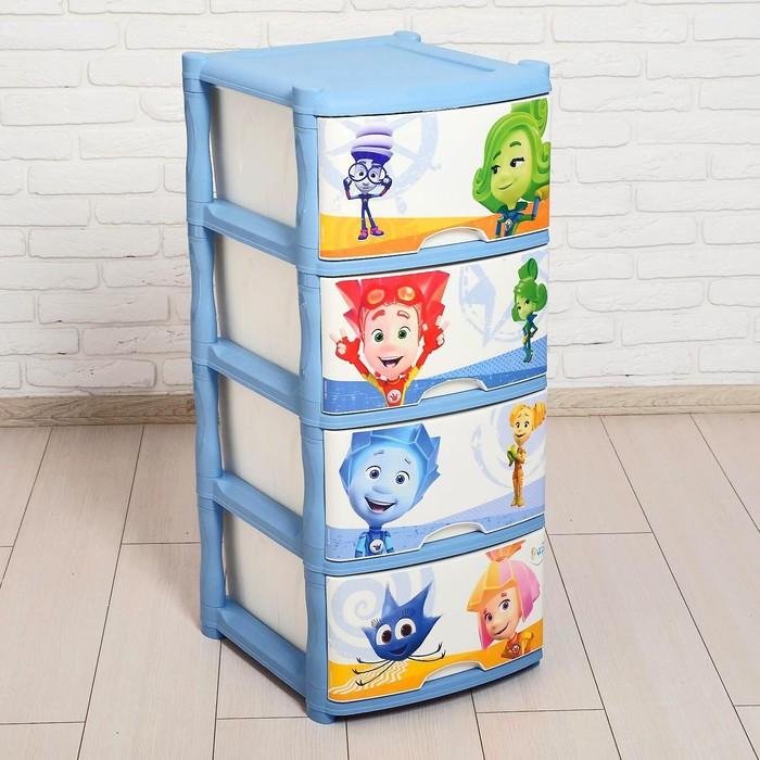 Детский комод «Фиксики», 4 ящика