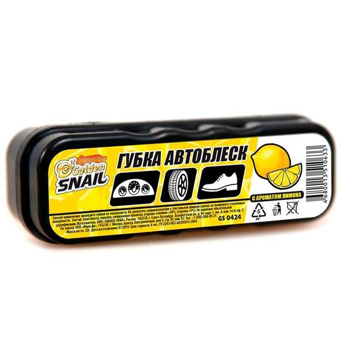 Губка автоблеск Golden Snail, Лимон